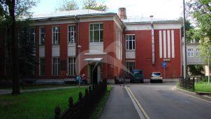 Здание Солдатенковской больницы, где 23 апреля 1922 г. Ленину Владимиру Ильичу была сделана операция по извлечению пули