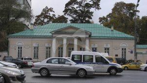 Дом М. Я. Пробковой, 1809 г., оформление фасадов 1815 г., арх. О.И. Бове, 1841 г.