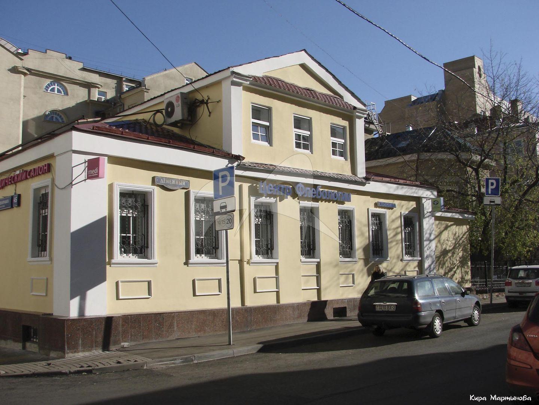 Главный дом городской усадьбы, 1783 г., 1823 г., 1887 г.