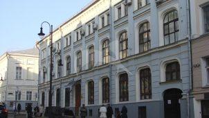 Доходный дом, ансамбль доходных домов Г.Г. Солодовникова, 1863 г.