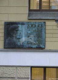 Здание, в зале которого выступал Ленин Владимир Ильич в 1918 г., Коммерческий институт, комплекс, начало XX в.