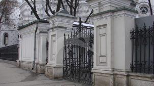 Ограда с воротами, 1887 г., арх. Р.И. Клейн, городская усадьба В.А. Морозовой