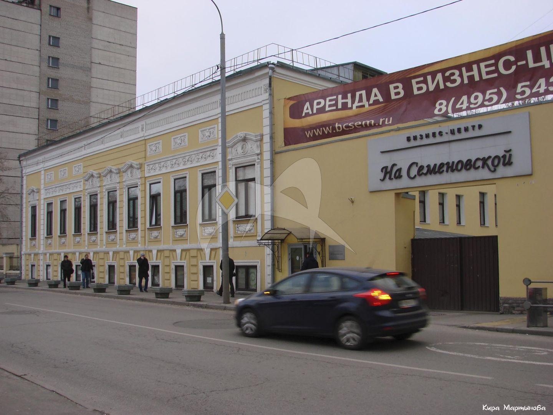 Городская усадьба (Носова), XIX в.
