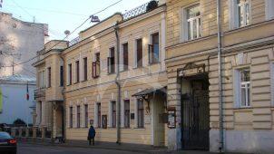 Дом, в котором жил и в 1915 г. умер Скрябин Александр Николаевич. В доме — мемориальный музей А.Н. Скрябина