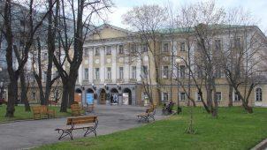 Ансамбль дома Остермана, конец XVIII — начало XIX в. с боковыми флигелями и оградой