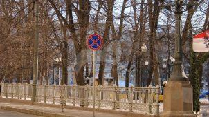 Ограда, «Патриаршие пруды», XIX-XX вв.