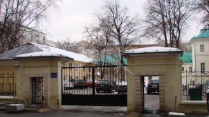 Ограда с пилонами ворот, усадьба Нарышкиных, XVIII-XIX вв.