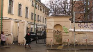 Ограда с воротами, усадьба, XIX в.