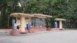 Ансамбль автозаправочной станции, 1930-е гг.