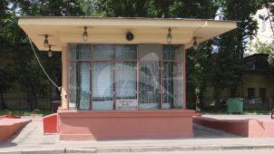 Кассовый павильон, 1930-е гг., ансамбль автозаправочной станции