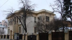 Особняк А.Ф. Беляева, с оградой 1904 г., арх. И.И. Бони