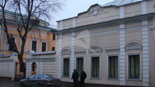 Городская усадьба Г.В. Четверикова — Е.Н. Малютина — А.Я. Елагиной, конец XVIII в. — начало XX в.