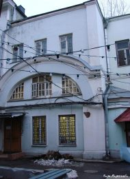 Жилой флигель, 1914 г., арх. И.Е. Бондаренко, городская усадьба Морозова