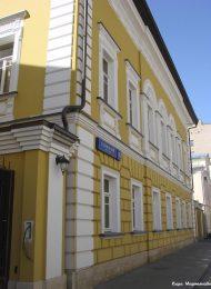 Главный дом городской  усадьбы — Доходный дом, 1835 г., 1886 г.; арх.А.Херсонский (?)