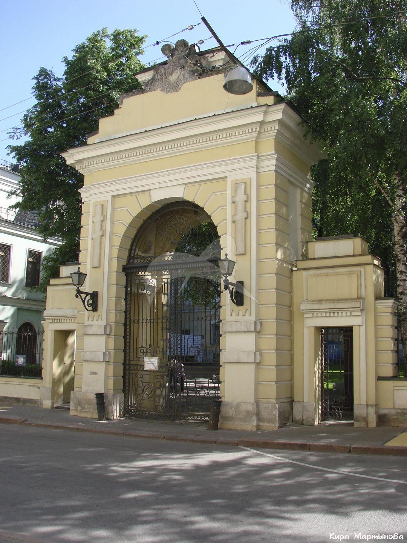 Главные ворота, 1759 г., по проекту арх. С.И. Чевакинского, усадьба Голицына