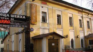 Флигель, начало XIX в., городская усадьба Шувалова