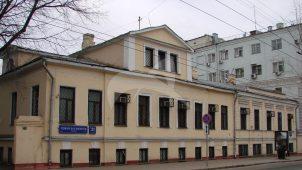 Главный дом городской усадьбы, XVIII-XIX вв.