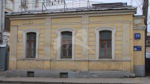 Городская усадьба Е.Г. Левашевой, XVIII-XIX вв. Здесь в 1833-1856 гг. жил, работал и умер философ П.Я. Чаадаев