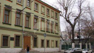 Городская усадьба С.М. Шибаева, XIX в.