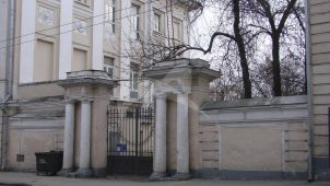 Ограда и ворота, дом Демидова, 1790 г.