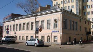 Главный дом городской усадьбы, 1820-е гг., 1845 г.