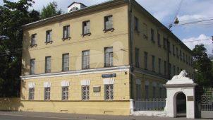 Боковой флигель, середина XIX в., Мариинская больница