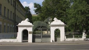 Двое ворот со львами и оградой, начало XIX в., Мариинская больница