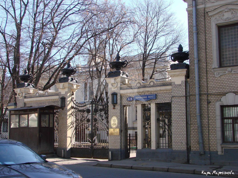 Ограда с воротами по ул. Воронцово поле, усадьба Латышевых-Бахрушиных-Бардыгиных