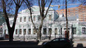 Главный дом, конец XVIII в., 1891 г., 1898 г., городская усадьба Е.Н. Вандышниковой — Э.М. Банза