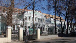 Городская усадьба Е.Н. Вандышниковой — Э.М. Банза, конец XVIII — XIX вв.