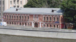 Палаты, XVII в., усадьба Думного дьяка Аверкия Кириллова