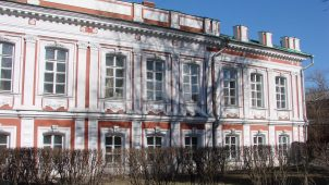 Главный дом, XVIII в., городская усадьба
