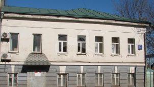 Дом причта храма св. прп. Сергия Радонежского в Рогожской ямской слободе, 1820-е гг., 1870-е гг.