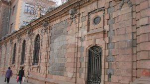 Гранитная ограда по улице, городская усадьба, конец XIX — начало ХХ вв.