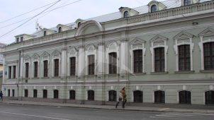 Дом, в котором в 1880-х гг. жил выдающийся французский композитор Клод Дебюсси; здесь неоднократно останавливались и жили композиторы П.И.Чайковский и Ф.Лист