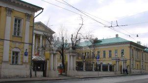 Усадьба Барышникова, XVIII-XIX вв.