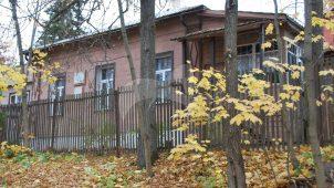 Дом Успенского