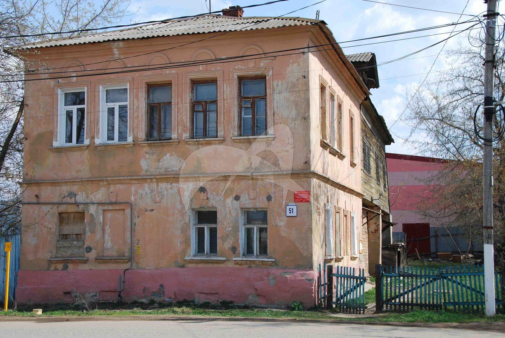 Дом жилой, перваяполовина XIX в., втораяполовина XIX в.