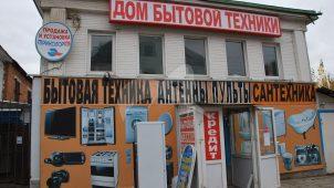 Комплекс застройки Торговой площади: жилой дом с лавкой