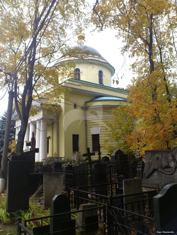 Церковь Троицы на Пятницком кладбище, 1830-1835 гг., арх. А.Г. Григорьев