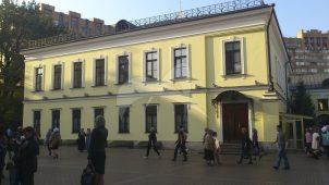 Настоятельский корпус, Покровский монастырь