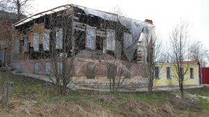 Дом Ланина, 1-я половина XIX в.