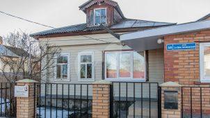 Дом, где жила партизанка Валя Богоявленская