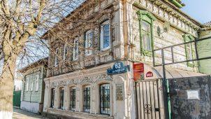 Дом, в котором жил революционер С.Н. Леснов