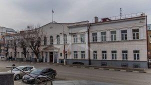 Дума городская, XIX в., 1913 г.