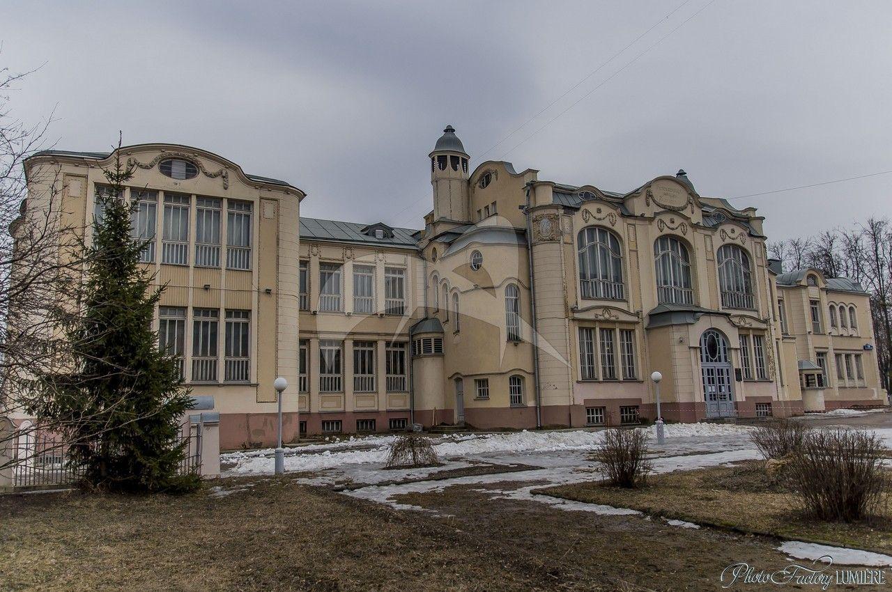 Гимназия женская, 1908 г.