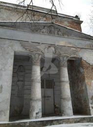 Египетский домик, Ансамбль усадьбы Кузьминки, XIX в.