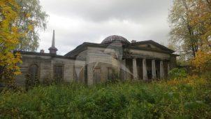 Главный дом (деревянный), усадьба «Васино», начало XIX в.