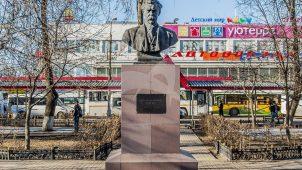 Памятник партийному и государственному деятелю В.П. Ногину