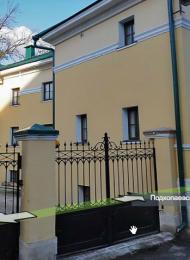 Ограда главного дома городской усадьбы, 1837 г., 1856 г.